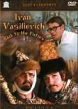 ivan vasilievich